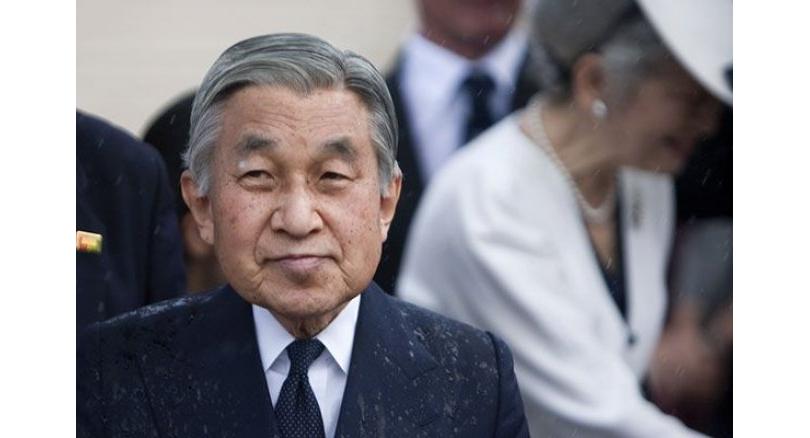 Akihito, împăratul japonez născut prin binecuvântarea Fericitului Vladimir Ghika, va abdica în favoarea fiului său